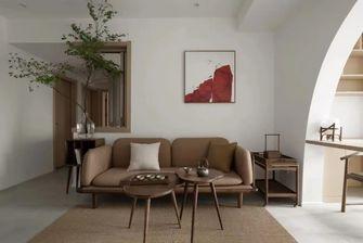 10-15万90平米三室两厅中式风格客厅装修图片大全