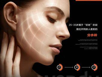 WENDY·溫迪皮膚管理(新安店)