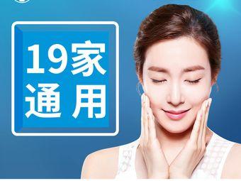 瑶芳祛痘祛斑·皮肤管理(金垦店)