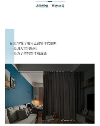 富裕型30平米小户型北欧风格卧室图