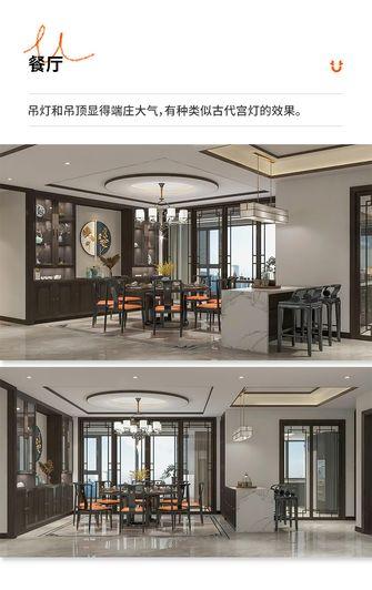 20万以上140平米三中式风格餐厅图片大全