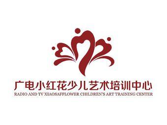 广电小红花艺术培训中心