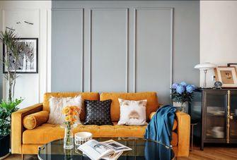 15-20万90平米三室一厅新古典风格客厅图