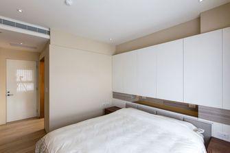 富裕型120平米三室一厅现代简约风格客厅装修案例