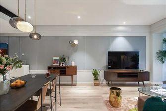 15-20万80平米三室两厅北欧风格客厅效果图
