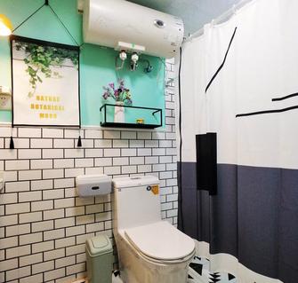 70平米三室一厅北欧风格卫生间设计图