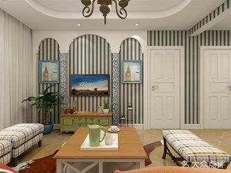 10-15万90平米地中海风格客厅装修效果图