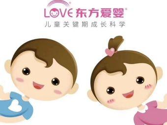 东方爱婴早教(双流区中心)