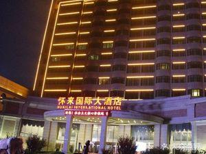 怀来国际大酒店KTV