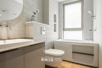 110平米一居室现代简约风格卫生间欣赏图