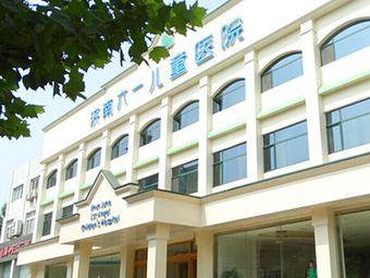 济南六一儿童医院体检中心