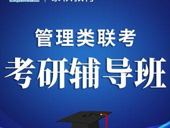 泰祺教育(徐汇分校)