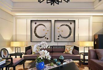15-20万140平米三室一厅中式风格客厅装修图片大全