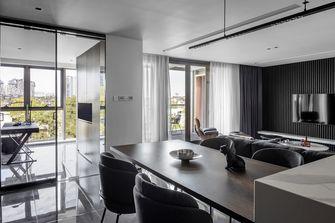 15-20万80平米三室两厅现代简约风格餐厅图片