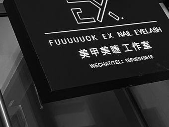 FUUUUUCK EX.NAIL EYELASH