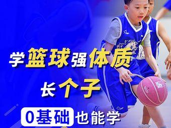 东方启明星儿童篮球培训(太古仓校区)