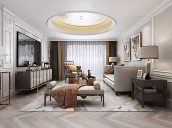 20万以上130平米三室两厅欧式风格客厅装修图片大全