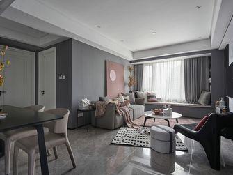 15-20万140平米四室两厅北欧风格客厅装修图片大全