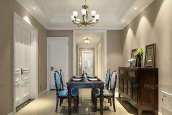 140平米四室一厅混搭风格餐厅效果图