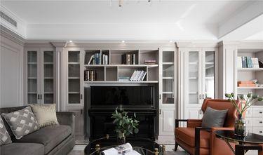 20万以上140平米三室两厅新古典风格客厅装修效果图
