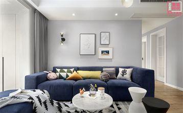 90平米三室两厅北欧风格客厅设计图