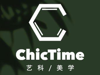 ChicTime艺科美学 • 皮肤管理