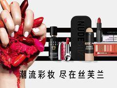 丝芙兰Sephora的图片