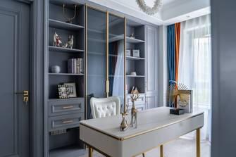 20万以上140平米四室两厅美式风格书房设计图