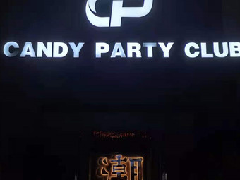 CP 酒吧