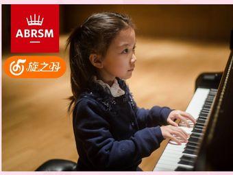 美育儿童音乐舞蹈国际机构(和平分校)