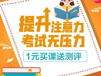 博爱儿童康复注意力语言训练(渝北店)