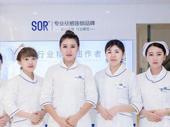 SOR索尔祛痘国际连锁(高新店)
