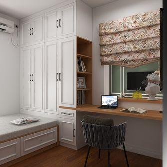20万以上110平米三室两厅美式风格书房装修效果图