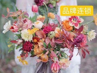 Laraine拉芮花店∥鲜花(徐汇日月光店)