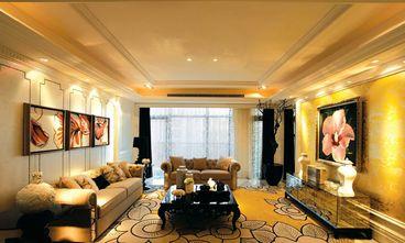 140平米四室一厅港式风格客厅设计图