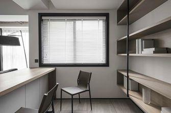 经济型90平米三室一厅现代简约风格书房图片