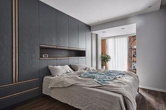 富裕型110平米三室一厅北欧风格卧室效果图