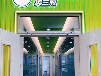 奥兰熊科技中心(万达校区)