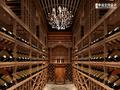 豪华型140平米别墅欧式风格储藏室装修效果图