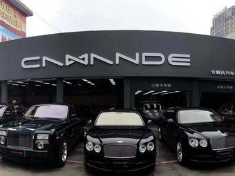 卡曼达汽车服务中心