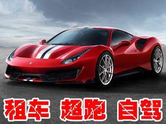 苏州伊美超跑自驾租赁(吴江店)