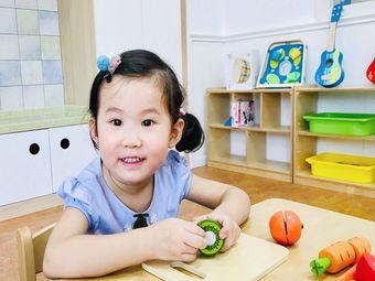 爱语希国际婴幼儿托育中心(万科蓝山中心)