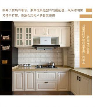 富裕型100平米三室一厅田园风格厨房装修案例
