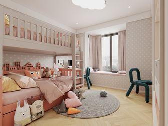 140平米四中式风格青少年房设计图