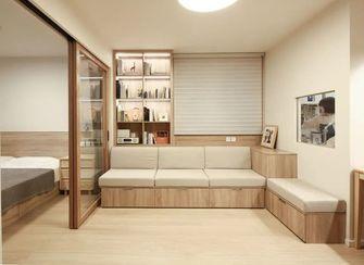 经济型50平米三室三厅现代简约风格客厅装修效果图