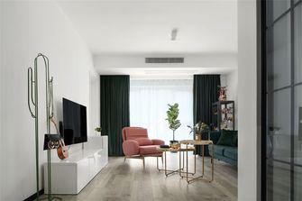 10-15万90平米北欧风格客厅图片