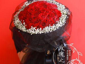 玫瑰之约鲜花(惜花时光花艺)