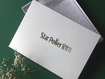 Star Power 星势力(杏林万科里店)