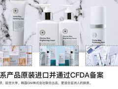 完妍·Perfect Your Face皮膚管理的圖片