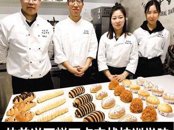 佳美滋烘焙西點咖啡蛋糕培訓學院